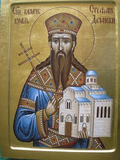 Saint Stephen, Byzantine Icons, Orthodox Icons, Serbian, Deities, Saints, Meditation, Religion, Princess Zelda