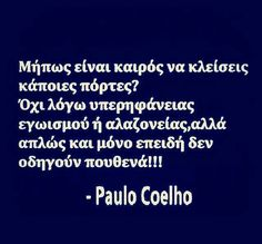 Funny Greek Quotes, Funny Quotes, Clever Quotes, Greek Words, Special Quotes, Psychology Facts, Some Words, Amazing Quotes, Morning Quotes