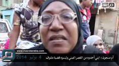 مصر العربية | #شاهد | #أم_مسجون: ابني أخدوه من #القصر_العيني ولبسوه #قضية_ملتوف