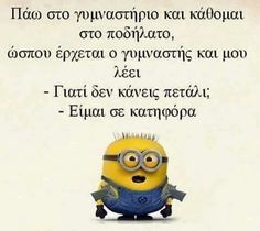 Find images and videos about funny, quotes and greek on We Heart It - the app to get lost in what you love. Very Funny Images, Jokes Images, Minion Jokes, Minions Quotes, Stupid Funny Memes, Funny Posts, Funny Picture Quotes, Funny Quotes, We Love Minions