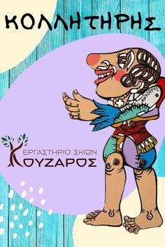 Φιγούρες του Θεάτρου Σκιών από το Εργαστήριο Σκιών Κούζαρος!   #θέατροσκιών #θέατροσκιώνα'δημοτικού #φιγούρεςγιαθέατροσκιών #φιγούρεςκαραγκιόζη #καραγκιόζης #καραγκιόζηςφιγούρες #shadowpuppets #shadowpuppetsforkids #shadowpuppettheatre Comic Books, Comics, Art, Art Background, Kunst, Cartoons, Cartoons, Performing Arts, Comic