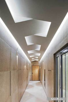"""Woven"" ceiling 