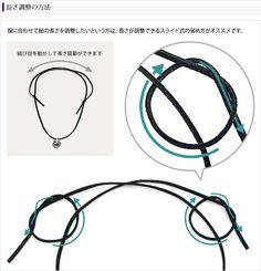 長さが調整できる結び方 Handmade Accessories, Hair Accessories, Tablet Weaving, Craft Sale, Leather Craft, Jewelry Crafts, Jewelry Making, Macrame Bracelets, Jewellery