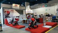 Exhibition | Baby Fair | Sweet Cherry Baby Fair, Sweet Cherries, Exhibition Booth, Cherry, Seasons, Building, Home, Design, Seasons Of The Year