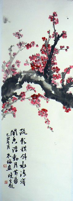 Various Artists - The Gentle Fragrance from Mendy Liang #Sumi-e