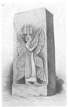 Limestone monolith at Pasargadae in Persia  #Achaemenids