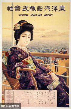 【帆船日本丸・横浜みなと博物館】横浜みなとみらいにある帆船日本丸・横浜みなと博物館・日本丸メモリアルパークへようこそ