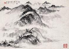 """-Online Browsing-: Chin-san Long. """"Picture in the painting, painting in the picture"""" Asian Landscape, Chinese Landscape Painting, Chinese Painting, Chinese Art, Landscape Paintings, Landscapes, Sumi E Painting, Long Pictures, Japan Art"""