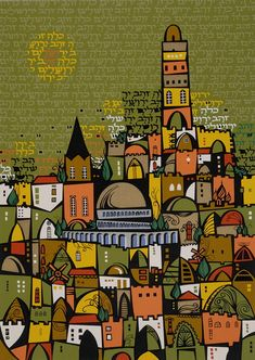 Jerusalem of Gold (Lithograph) by Naim Basson at Safrai Fine Art gallery - Jerusalem