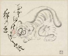 Sengai Gibon cat