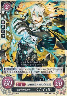 Fire Emblem 0 (Cipher) Trading Card - B02-002N Secret Dragon Prince Corrin (Kamui) (Corrin)