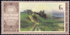 "1980 Russian Stamp, ""Rainbow"" by A.K. Savrasov."