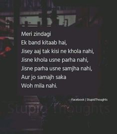 Hindi Quotes, Qoutes, Attitude Quotes For Girls, Diary Quotes, Truth Of Life, Waiting For Her, Beautiful Lines, True Feelings, Felt Hearts