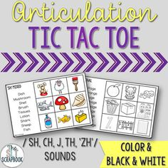 This articulation game helps students practice their sh, ch, j, th and zh sounds in a fun and engaging way! This pack contains no prep Tic Tac Toe game boards for the sh, ch, j, th and zh sounds.  There are two boards for each, in all positions (where possible), mixed boards are also included.First time buying?Why not check out our Articulation Tic Tac Toe- Growing Bundle!**Note: Please do not buy this pack if you already own the bundle, as you will have this pack included already.
