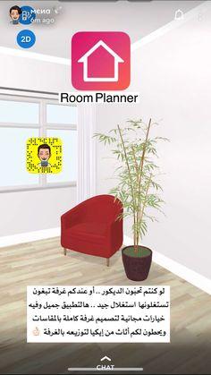 Home Room Design, Home Interior Design, Applis Photo, Iphone App Layout, Learning Websites, Room Planner, Inspirational Wallpapers, Tecno, Useful Life Hacks