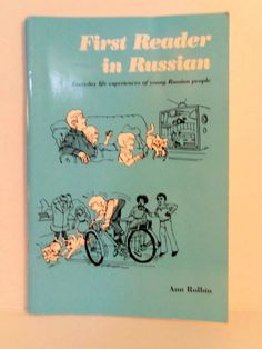 First Reader in Russian by Glencoe McGraw-Hill Staff and Ann Rolbin 1995 #Russian #FirstReader #Shop #Books #eBay #Sale 25%OFF