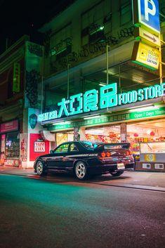Nissan Skyline Gtr R33, Nissan R33, R33 Gtr, Tokyo Drift Cars, Jdm Wallpaper, Trippy Wallpaper, Gtr Car, Best Jdm Cars, Street Racing Cars