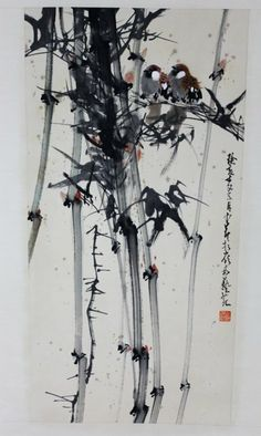 Chinese Scroll Painting By Zhao Shao Ang: Bamboo with Birds