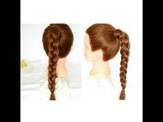 Tutorial capelli: Treccia Francese 3D | 3D French Braid | Argentealo - YouTube