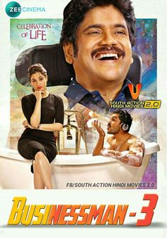 Oopiri Telugu In 2019 Pinterest Telugu Movies Download Full