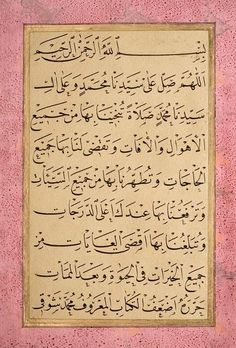 DesertRose:::اللهم صل وسلم وبارك على سيدنا محمد