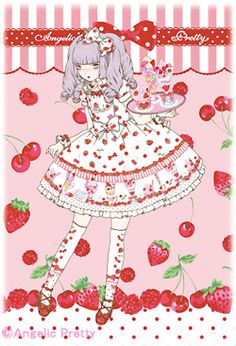 Strawberry Parlour by 今井キラ (Imai Kira)