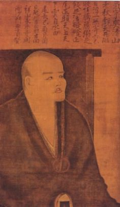 #dogen is the founding father of soto #zen