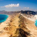 Yemen vacations best places to visit 7 best photos - summervacationsin.com