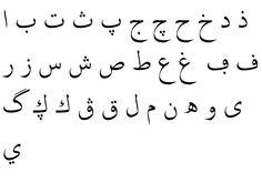 Arabic Alphabet for Kid's Writing Rehearsal