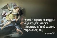 13 Best Malayalam images in 2018   Bible scriptures