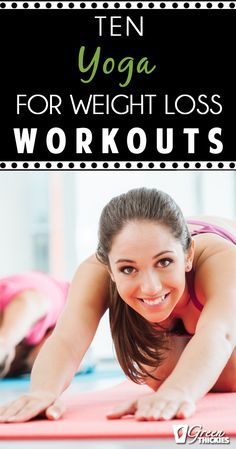 Here are my favourite 10 yoga for weight loss workouts. I've now given up aerobics and intensive workouts but I still love to do exercise that will build muscle and keep the weight off. Yoga is perfect for this as it gets the energy flowing around the body and prevents blockages that can stop you losing weight. - http://www.greenthickies.com/10-yoga-weight-loss-workouts/