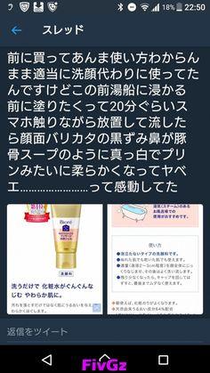 Pin by G i on make in 2020 M Beauty, Beauty Make Up, Beauty Care, Beauty Skin, Beauty Hacks, Healthy Beauty, Health And Beauty Tips, Life Hackers, Japanese Makeup