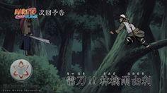 Download Video Naruto Shippuden Episode 289 | Tempat Gratisan