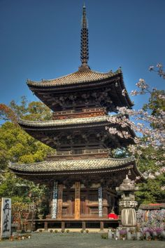 Japan, Shikoku, Ishiteji Temple [More on http://wild-about-travel.com/2014/10/shikoku-different-taste-japan/]