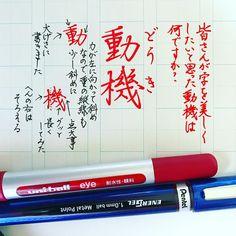 美しい字でフォロワー3万人♡カタダマチコさんのインスタで美文字を学ぼう! - LOCARI(ロカリ)