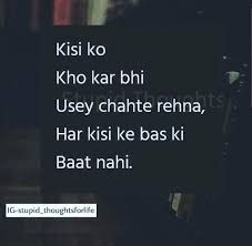 zindagi quotes truths \ zindagi quotes - zindagi quotes hindi - zindagi quotes so true - zindagi quotes life - zindagi quotes attitude - zindagi quotes urdu - zindagi quotes truths - zindagi quotes so true in hindi Shyari Quotes, Hurt Quotes, Crush Quotes, Life Quotes, Hatred Quotes, Qoutes, Silence Quotes, Poetry Quotes, Relationship Quotes