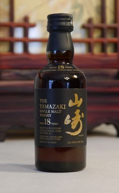 Yamazaki 18. Japanese whisky is pretty much the same as Scotch except ...