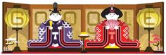 Girls' Day [Праздник девочек] /This doodle was shown: 03.03.2014 /Countries, in which doodle was shown: Japan
