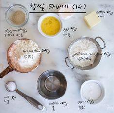 찹쌀 꽈배기 만들기 / 황금 레시피 : 네이버 블로그 Korean Dishes, Korean Food, Korean Dessert, Dessert Recipes, Desserts, Baking Ingredients, Studio, Cookie Dough, Donuts