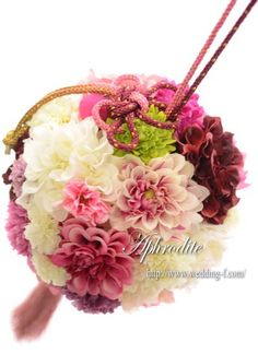 和装用ボールブーケ Wedding Kimono, Japanese Wedding, Flower Ball, Ikebana, Floral Arrangements, Wedding Bouquets, Wedding Hairstyles, Bridal, Flowers