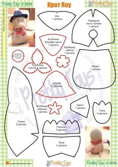 Mole Day Projects and Ideas; Happy October 23!   wee ...