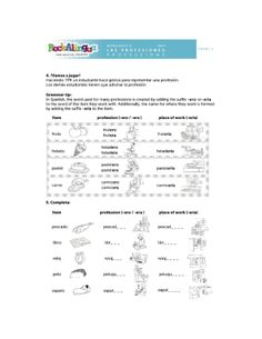 Spanish songs for kids. Spanish worksheets for kids. Spanish  Interactive games for kids and more Spanish materials and resources for teachers and kids. Spanish for kids at www.rockalingua.com