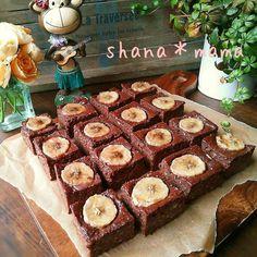 バナナ救済♪バナナと豆腐のむっちりヘルシーブラウニー♪ の画像 しゃなママオフィシャルブログ「しゃなママとだんご3兄弟の甘いもの日記」Powered by Ameba