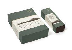 Wuyi Ruifang — The Dieline - Branding & Packaging Japanese Packaging, Tea Packaging, Luxury Packaging, Sleeve Packaging, Bottle Packaging, Label Design, Branding Design, Package Design, Design Packaging