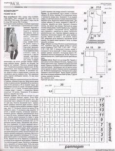Mercan Kit: Coats, LIC ve bir döngü eşarp. Konuşmacı .. LiveInternet tartışması - Rus Service Çevrimiçi günlüğü