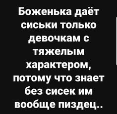Ukulele Songs Beginner, Smart Humor, Funny Phrases, Truth Of Life, Teenager Quotes, My Mood, Adult Humor, Funny Jokes, Me Quotes