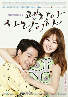 Details  Title: 괜찮아, 사랑이야 / Gwaenchanhah, SarangiyaAlso known as: It's Okay, That's Love / It's Alright, It's LoveGenre: Romance, comedyEpisodes: 16Broadcast network: SBSBroadcast period: 2014-Jul-23 to 2014-???-??Air time: Wednesday & Thursday 21:55Original Soundtrack: It's Okay, It's Love OST  Synopsis  Jang Jae Yul (Jo In Sung) is a mystery writer and radio DJ. He suffers from a obsession. He then meets a psychiatrist named Ji Hae Soo. Ji Hae Soo (Gong Hyo Jin) is going through her first…