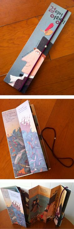 David Pintor - (The shape of the book is long and thin, which is different and interesting. Also, the ways how readers flip the pages and interact with the story are different from the experience of reading regular books. Book Cover Design, Book Design, Book Art, Accordion Book, Paper Pop, Book Sculpture, Book Layout, Book Projects, Flyer