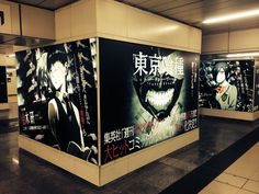 """Tokyo Ghoul"" Posters Terrify Transit Stations. TERRIFY?! THEY LOOK AWESOME! I'LL PIN THE REST UVU"