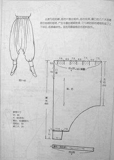 harem pants pattern to draft Sewing Pants, Sewing Clothes, Doll Clothes, Dress Sewing Patterns, Clothing Patterns, Shirt Patterns, Fashion Sewing, Diy Fashion, Fashion Shoes